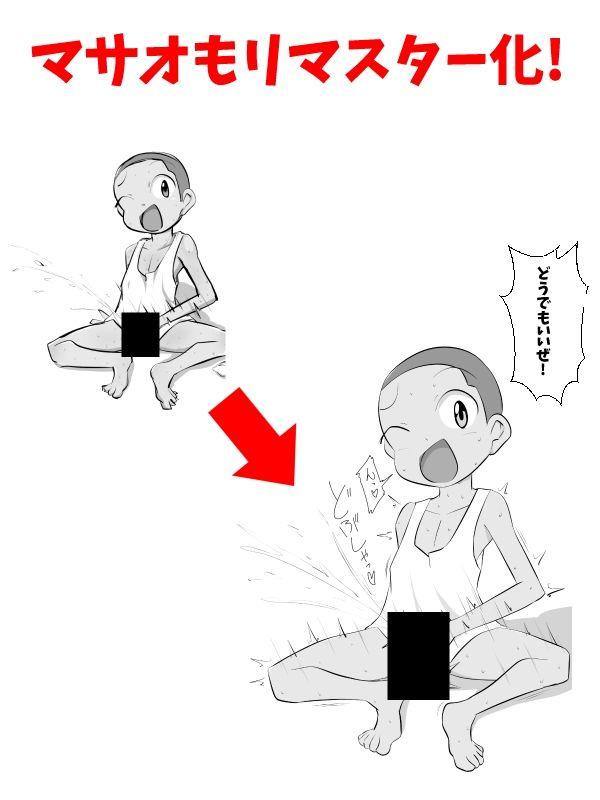 性に目覚めたエロ〇キたちが授業前のプール更衣室に突入して女子たちの発育中の...のサンプル画像5