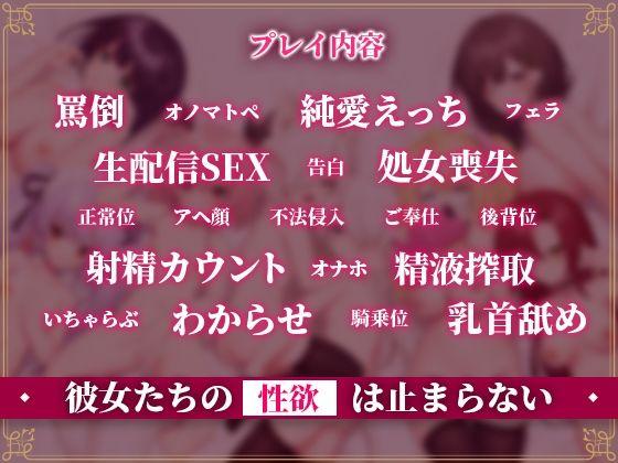 【CG集】悪魔のオシゴト~アナタに突如訪れる、ドスケベ悪魔ハーレム~【2Dアニメーション動画×音声入り】5