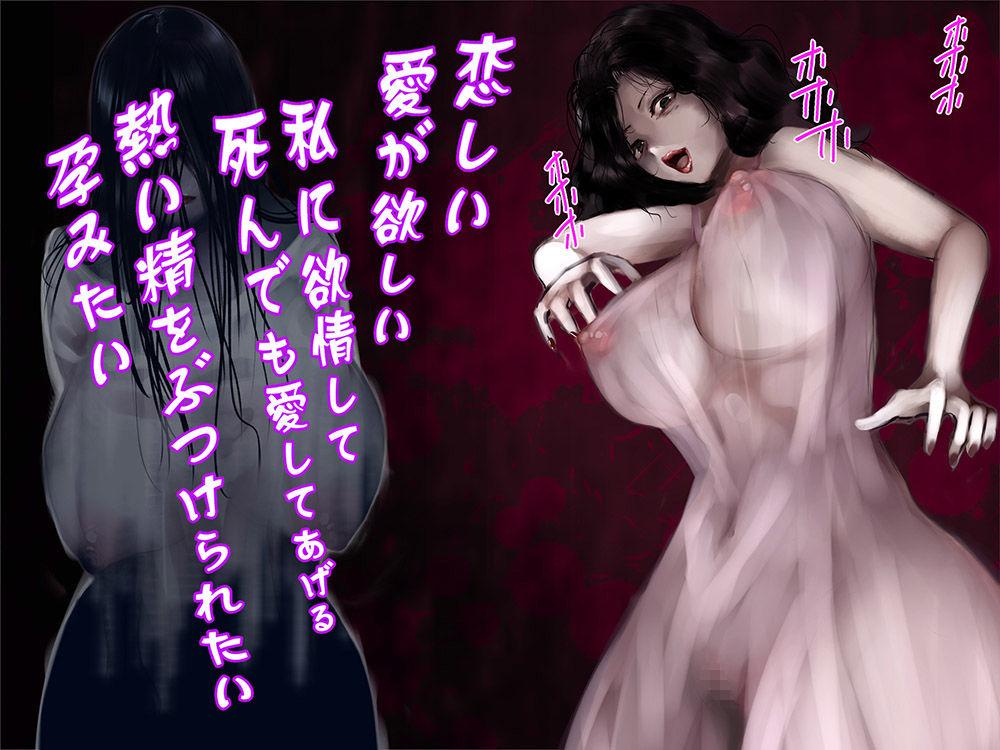 目隠れサエ子vs三白眼カヨ子4