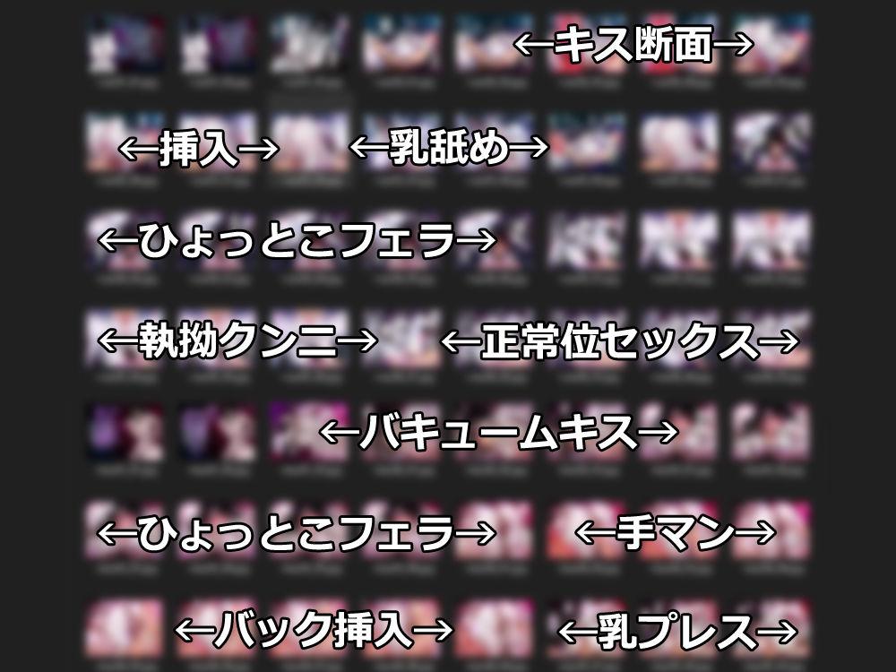 目隠れサエ子vs三白眼カヨ子5