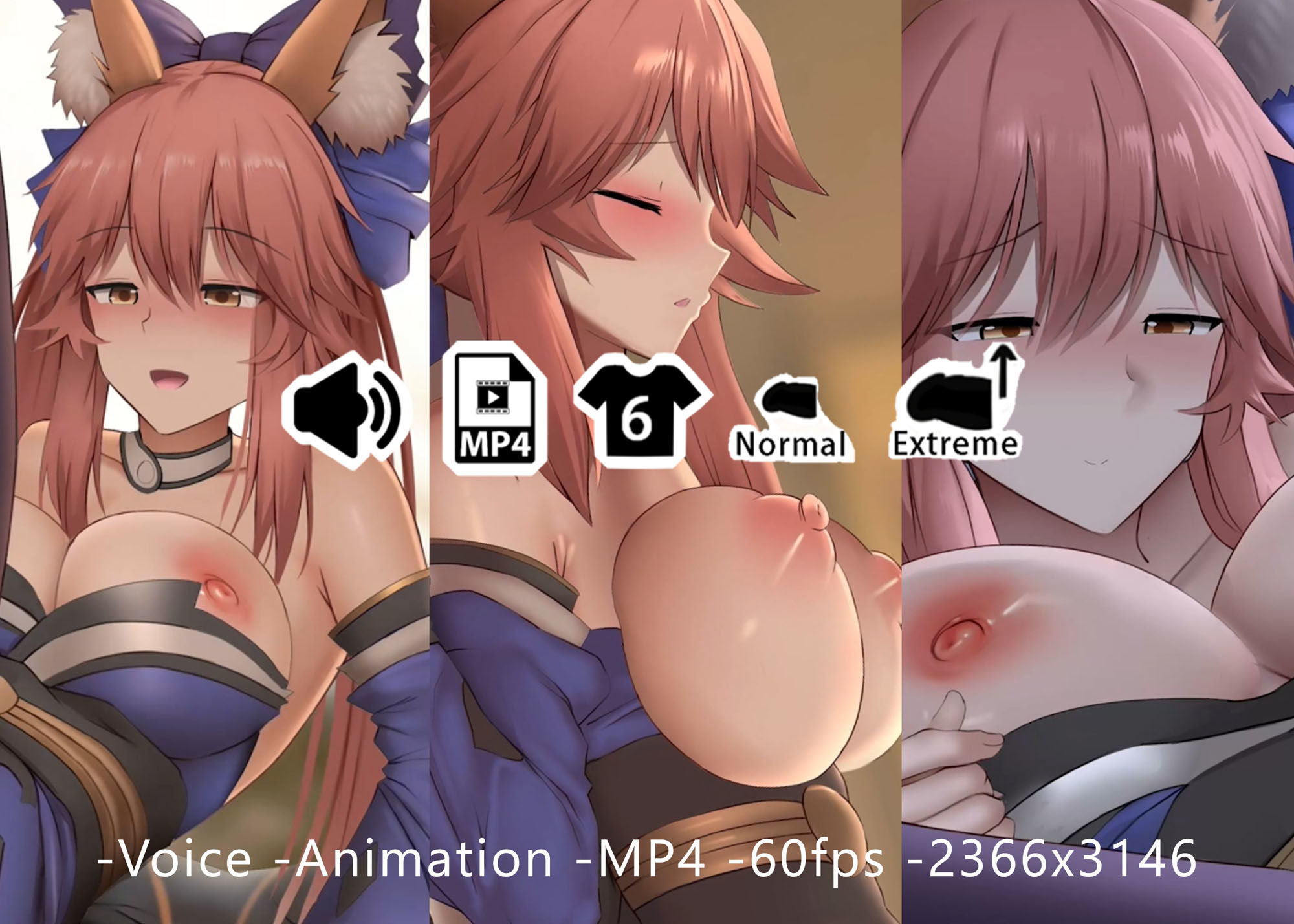 玉藻前 - 同人動画 (ぎんハハ)1