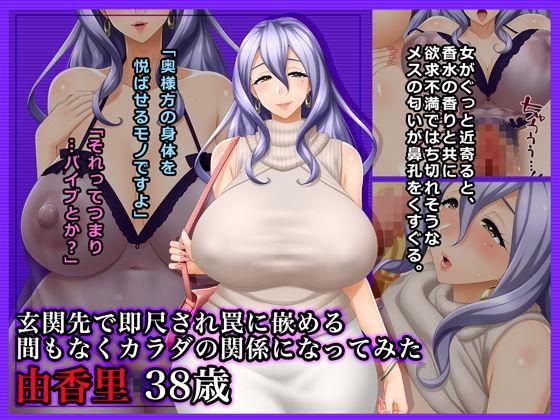 https://www.dmm.co.jp/dc/doujin/-/detail/=/cid=d_212880/