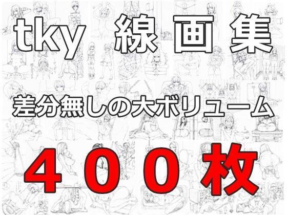 https://www.dmm.co.jp/dc/doujin/-/detail/=/cid=d_213170/