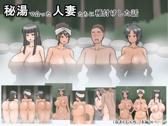 https://www.dmm.co.jp/dc/doujin/-/detail/=/cid=d_213408/