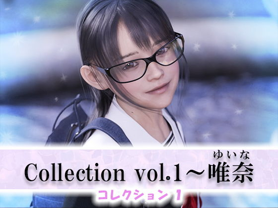 Collection vol.1