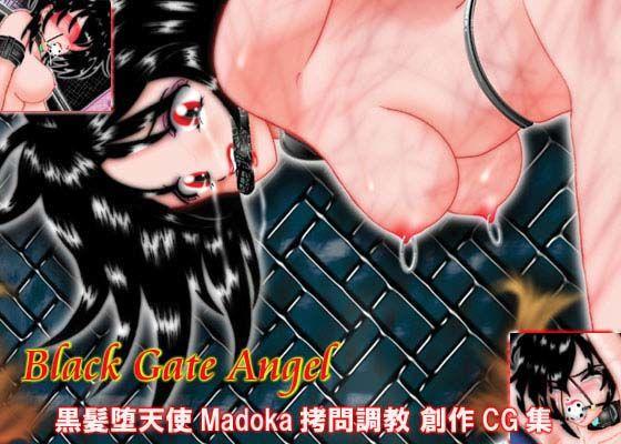 【GATE 同人】BlackGateAngel