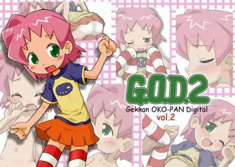 G.O.D. vol.2