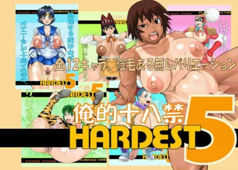HARDEST 5
