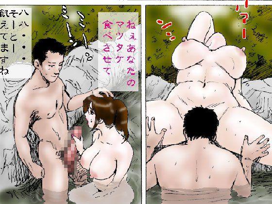 浮気妻三人温泉旅のサンプル画像