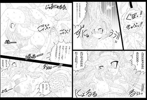 【ドラゴンボール 同人】DRAGONROAD14