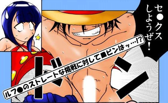 【ワンピース 同人】海賊瓶詰Vol.1~ロビンのスペシャルな一日~
