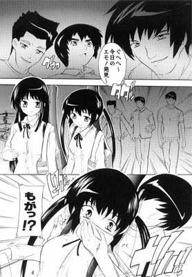 【けいおん 同人】【099】陵辱澪梓