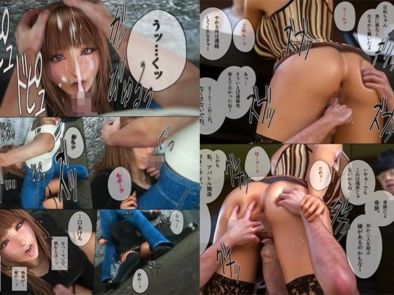 【DMM同人誌】-『ヒメカノ2』 画像5枚