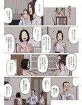 久美子と悪い息子