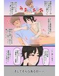 35歳の俺の母ちゃんが性的過ぎて鬼ツラい!!!!!
