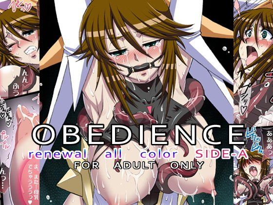 OBEDIENCE renewal all color SIDE-A