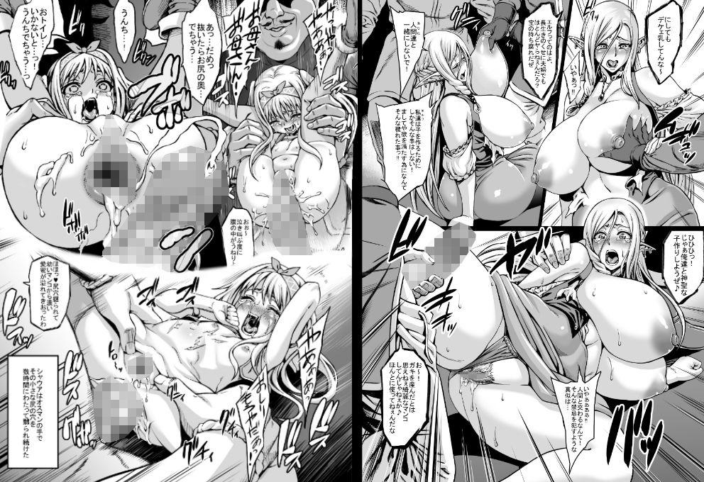 【超乳】豊穣の隷属エルフ