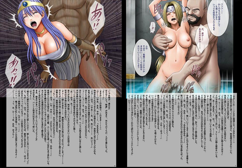 D.Q.ディザイア デジタルコミック版