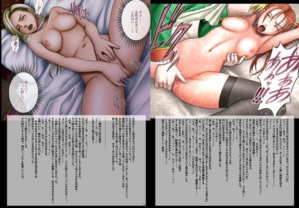D.Q.ナイトメア デジタルコミック版
