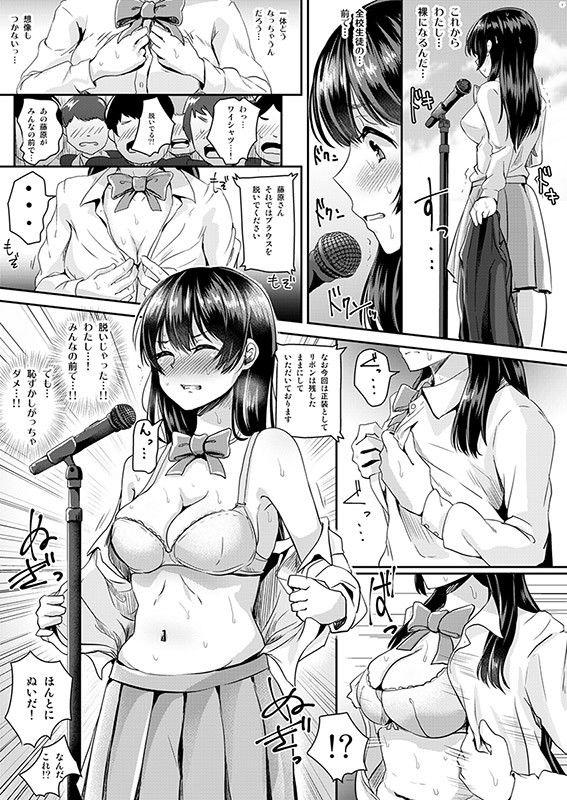 性のモハン!~全裸朝会編~のサンプル画像
