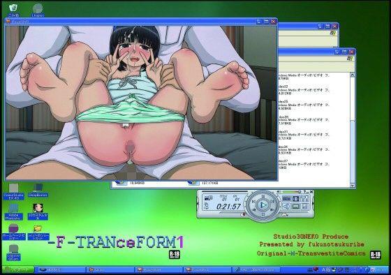 -F-TRANceFORM1