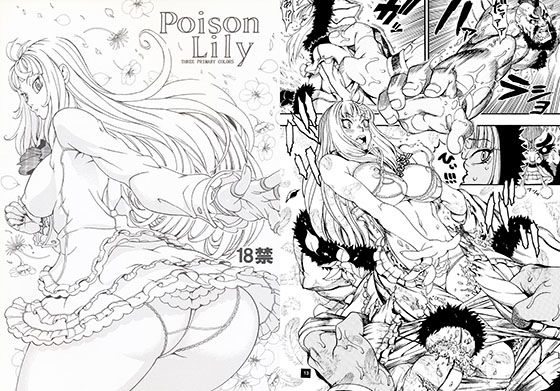 Poison Lily