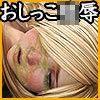 少女強制陵辱写真集 Vol.03
