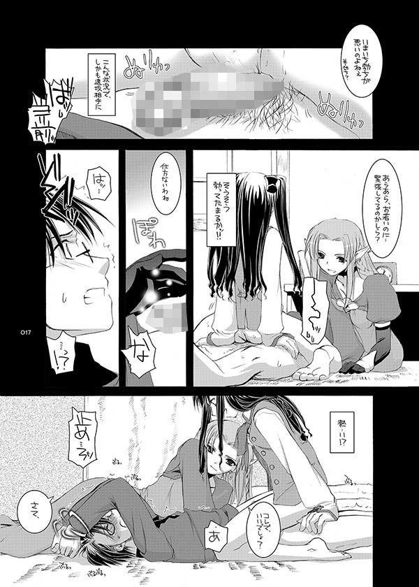 FANZA同人【DL-etc総集編】