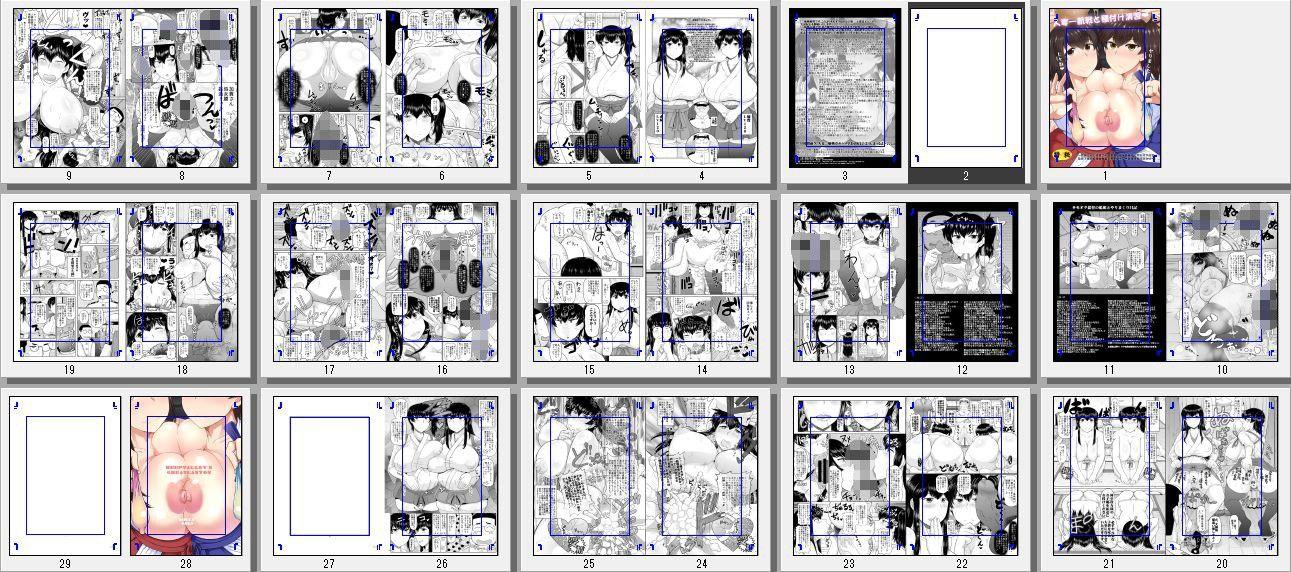 人妻一航戦と種付け演習!~赤城さんと加賀さんの豊満な船体目掛けてキモオタ珍...のサンプル画像