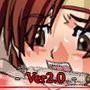 無双OKUSAMA <Ver2.0>