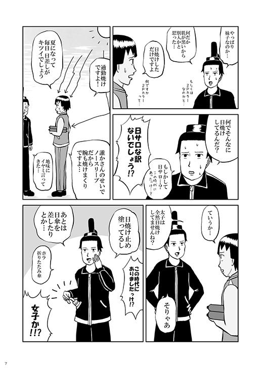 [ダンス]「pride 高井七海」(高井七海)