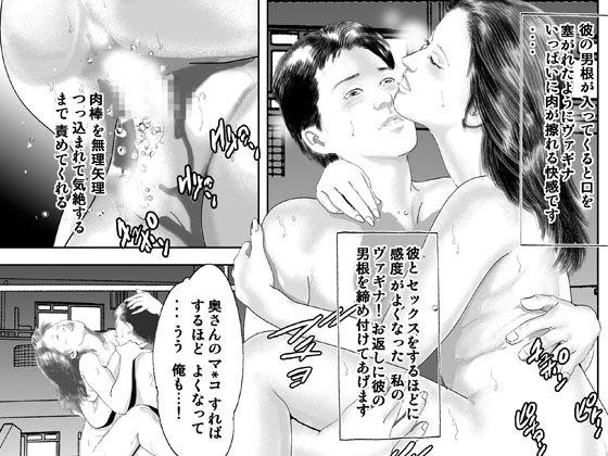 【大和香 同人】性感配達員