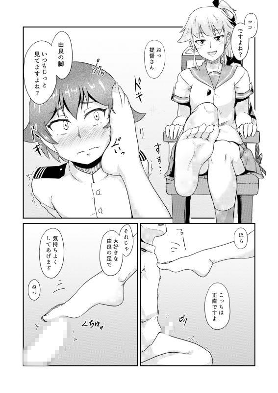 【STUDIO柿ノ葉坂 同人】イチバンイイトコ