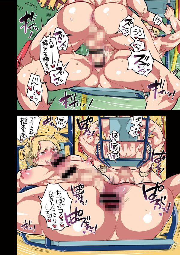 【HONEY QP 同人】家族裸部2