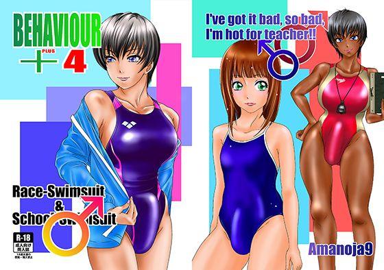 BEHAVIOUR+4 〜Hot For Teacher〜