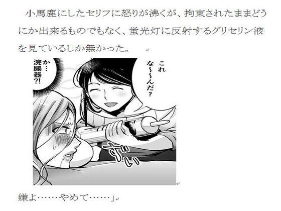 【t0083y 同人】<官能小説・イメージ画像付き・全191P>同級生の母親