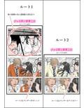 チャラ男に寝取られ ルート2 Vol.2