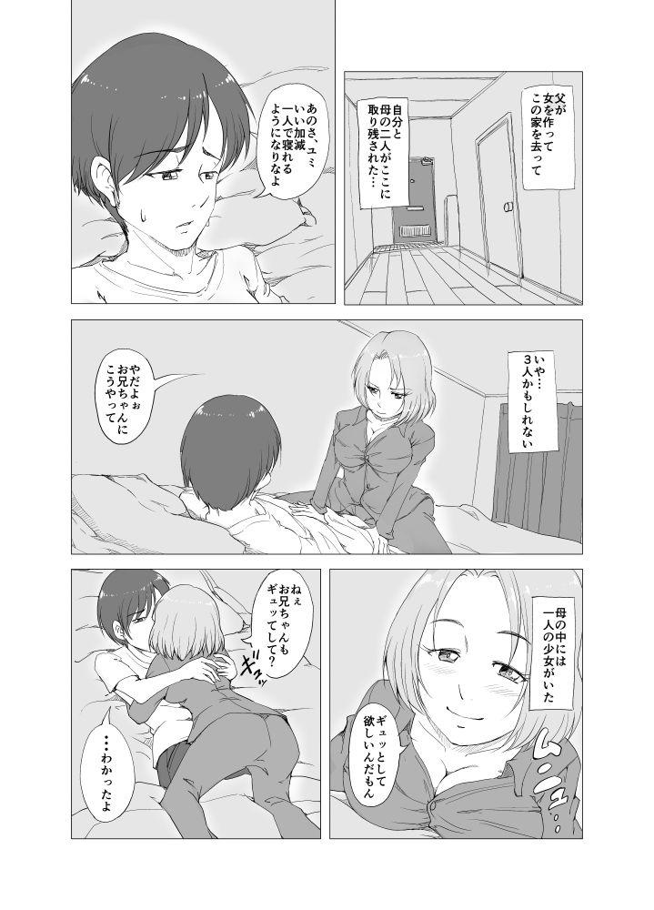 上原亜依  巨乳系メガネ美女を後ろや下からハメ倒し!!