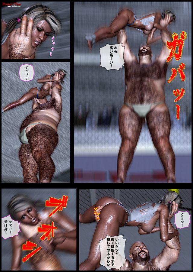 【黒ギャル アクション・格闘】黒ギャルのアクション・格闘拘束強姦辱め中出し筋肉輪姦の同人エロ漫画。
