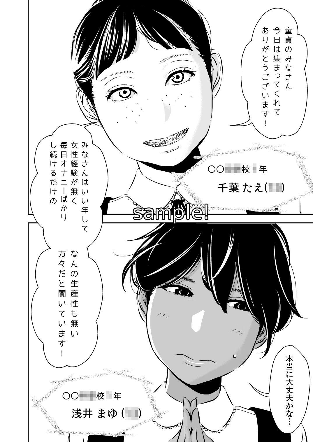 たえちゃんまゆちゃん