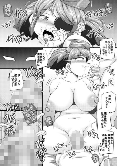 【女の子 放尿】お尻で巨乳の女の子の放尿アナル中出しオカルトの同人エロ漫画。