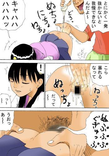 【虚川財団 同人】203号室