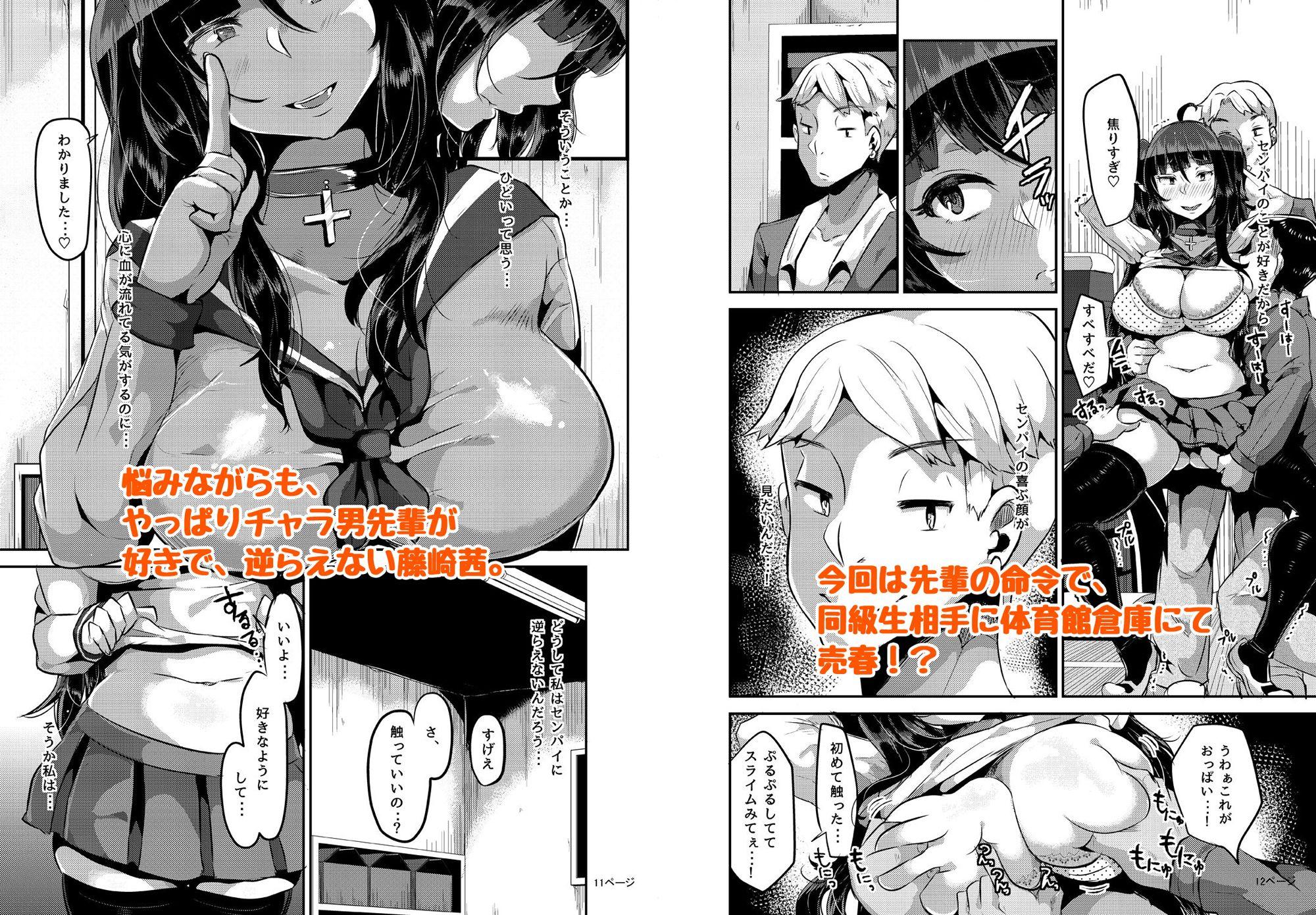 ツインテールビッチな巨乳の女の3P4P中出しフェラ売春・援交ヤンデレパイズリ寝取り・寝取られの同人エロ漫画。