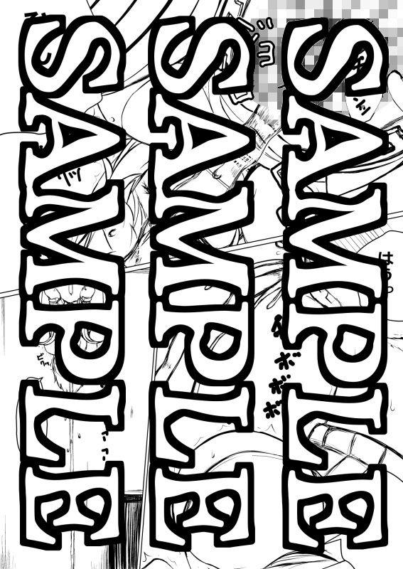【戦うヒロイン 触手】戦うヒロインの触手凌辱ファンタジー中出し放尿辱め失禁の同人エロ漫画!!