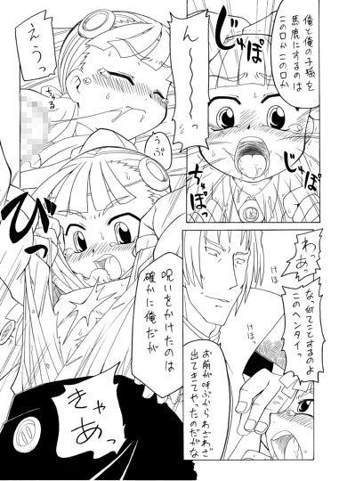 【女の子 イラマチオ】和服で浴衣で巨乳でつるぺたの女の子少女モンスター娘人外娘のイラマチオパイズリ巨根癒し拡張中出しフェラの同人エロ漫画。
