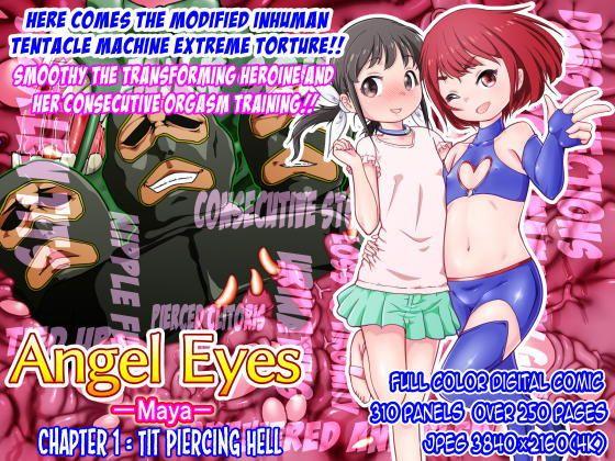 Angel Eyes -Maya- Chapter 1 Tit Piercing Hell