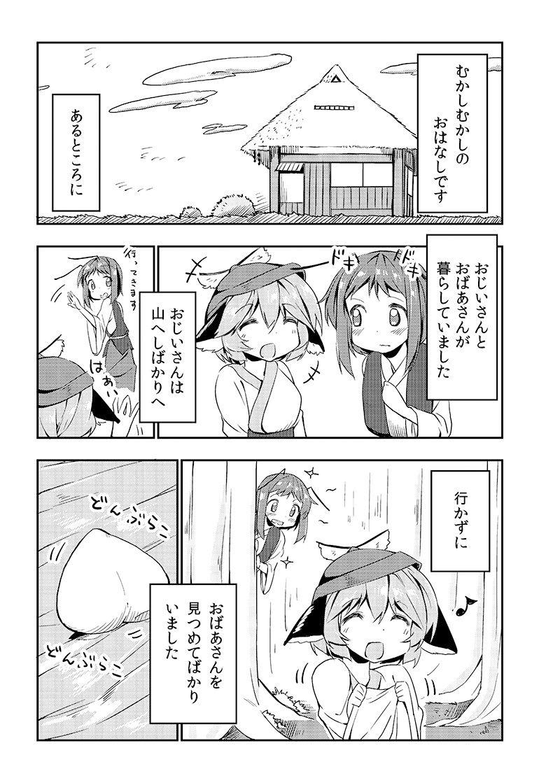 【ミンク】「ミンク大大大感謝セット-FULL POWER-」ミンク