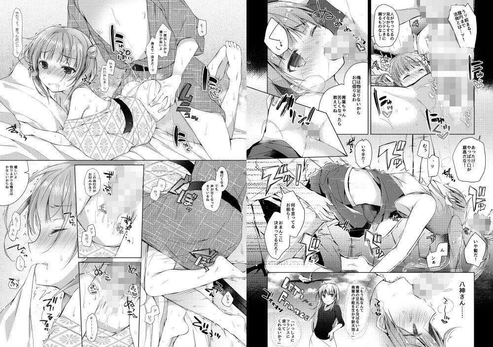 【ひらひら 同人】ゲーム会社の社畜ちゃん総集編-monochrome-