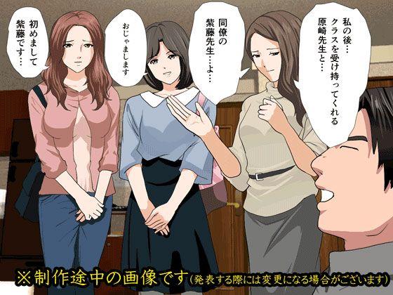 【サークルENZIN 同人】催眠性教育第七話
