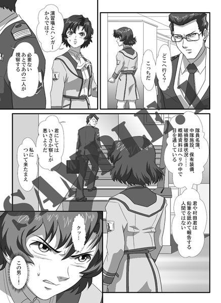 【江呂須堂 同人】I-Hvol.10